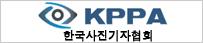 한국사진기자협회.jpg
