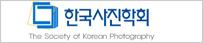 한국사진학회.jpg